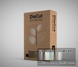 天津包装盒设计制作,礼品盒印刷,彩色瓦楞纸箱,灰板纸盒制作,就选上品智造印刷部