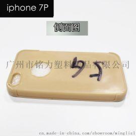 仿原三段式TPU凹槽磨砂贴皮素材手机壳子苹果5iPhone5S保护皮套