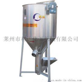 500kg立式不锈钢干粉混合机厂家直供