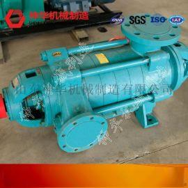 煤矿用多级离心泵 多级离心泵产品介绍