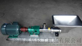 3t/h单螺旋螺杆泵,葡萄除梗机配套螺杆泵