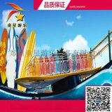 冲浪者新型儿童户外游乐设备童星游乐气魄宏伟