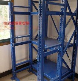抽屉式模具货架 上海重型货架 存放模具 定做模具架