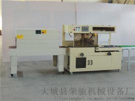 热缩膜收缩机 封膜机 热缩膜包装机