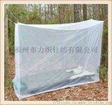 出口外贸方顶蚊帐Mosquito net