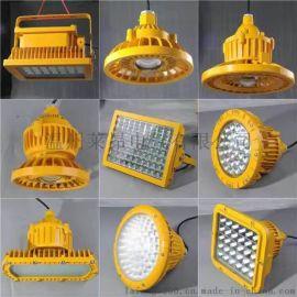 大功率LED防爆投光灯 大功率LED防爆泛光灯