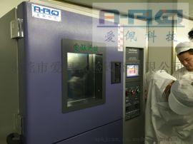 电子元气件冷热冲击试验机、高低温冷热冲击试验箱