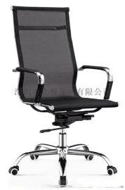 办公椅子转椅*职员椅转椅办公椅*电脑椅子转椅