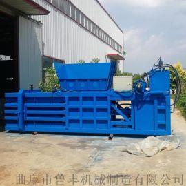 慈溪废旧钢材废纸箱卧式液压打包机结构图
