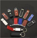 皮革材质USB皮u盘免费压印公司logo