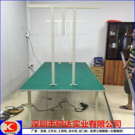 防静电工作台铝制测试检验台维修台实验台铝合金装配台桌带灯