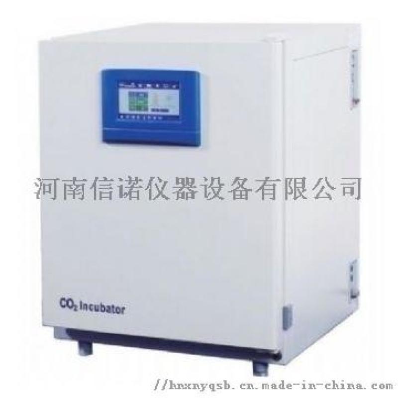 贵州二氧化碳培养箱,气套式二氧化碳培养箱厂家