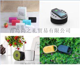 电子礼品商务礼品,蓝牙音箱智能语音灯移动电源USB