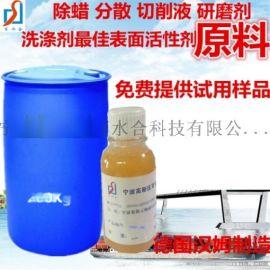 超聲波除蠟水原料乙二胺油酸酯(EDO-86)