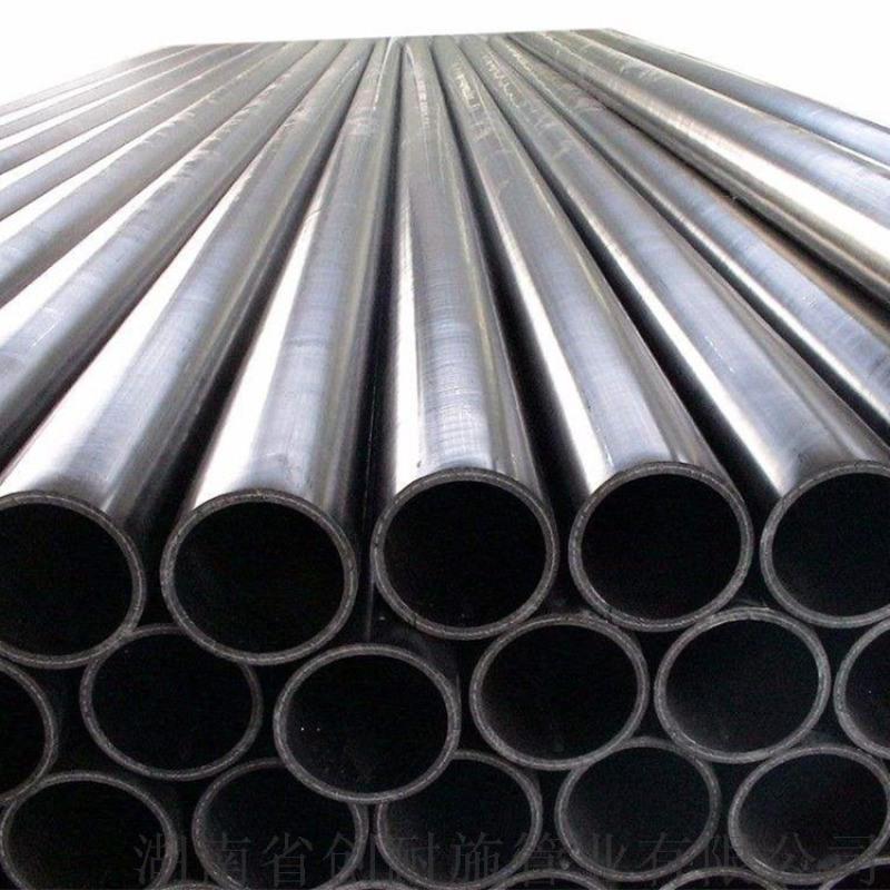 PE钢丝网骨架复合管道聚丙烯给水管