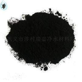 食品添加剂 味精 化工 产品脱色粉末活性炭
