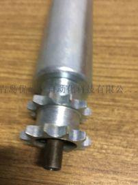 辽宁优耐德供应辊筒无动力中型辊筒内螺纹式中型辊筒