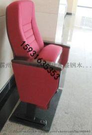 河北胜芳背座油漆板会议椅礼堂椅