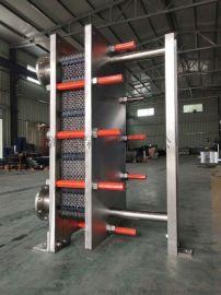 焊接式换热器生产厂家 乙二醇热交换器 甲醇换热器