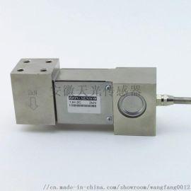 平行梁传感器TJH-2C