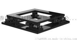 全自动贴合机真空贴合机精密对位平台UVW对位平台