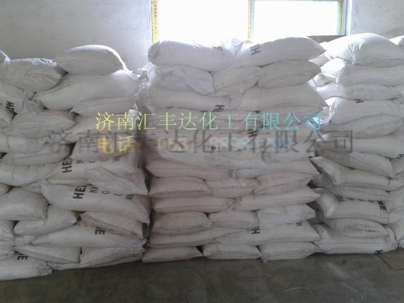 胺  鹽產地直供現貨價格