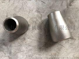 不锈钢异径管,河北万信合金异径管大小头