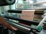 銅箔鋁箔生產廠家 高導熱金屬膠帶批發