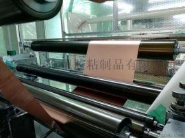铜箔铝箔生产厂家 高导热金属胶带批发
