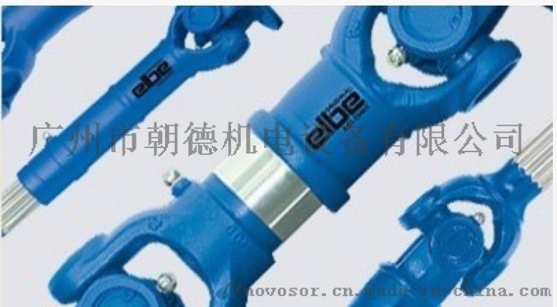 广州市朝德机电 ELBE联轴器 0.105.100 0.105.101 0.105.102