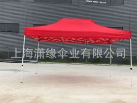 3*4.5豪华半自动折叠广告帐篷、3×4.5米豪华户外四角帐篷现货销