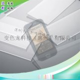 低膨胀硼硅酸盐玻璃 康宁7321玻璃 康宁玻璃