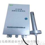 LB-SOOT型油煙在線監測儀(精度高)