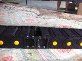 送料機用輕型拖鏈 小型塑料拖鏈 運行速度快 噪音小