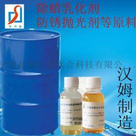 不用异丙醇酰胺6508做除蜡水原料是你的损失