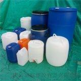 山东富航50公斤50L塑料桶 螺旋口塑料桶