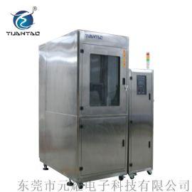 YTST液体冲击 元耀 不锈钢液体高温冲击试验箱