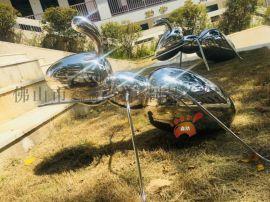 室外草地仿真动物镜面不锈钢蚂蚁雕塑厂家