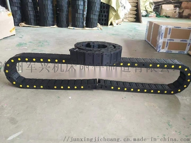 化工机械用全封闭式尼龙66拖链 可高速运动塑料拖链