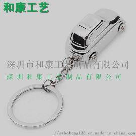 厂家供应金属钥匙扣 北京钥匙扣定制