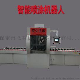 往複式uv噴塗機 不規則產品噴塗光油 噴塗生產線
