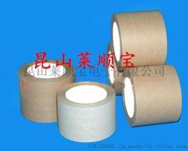 夹筋牛皮纸胶带 牛皮纸封箱胶带 多种 莱顺宝生产牛皮纸胶带