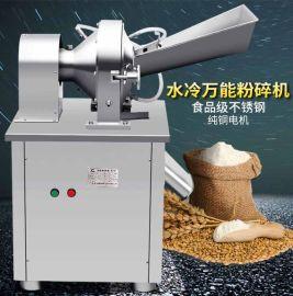 福建水冷咖啡粉碎机_白糖打粉机优势