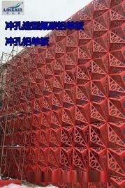 冲孔造型异型铝单板厂家批发  造型冲孔氟碳铝板规格怎么定做