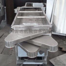 石粉振动筛 石粉专用直线振动筛 石粉筛选专用长方形振动筛