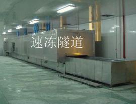 鄭州方圓均攤式速凍隧道廠家價格