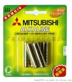 日本三菱电池LR03 电池生产厂家