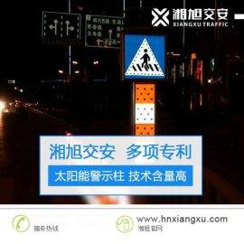 厂家直销限速安全 示牌 安全 示牌生产厂家销售 三角标志牌