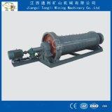 MQG1224 溢流型球磨机 格子球磨机 选矿球磨机 球磨机选矿设备 生产厂家