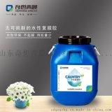 山东生产供应2356复膜胶 复膜胶价格 复膜胶厂家 量大直销生产 修改